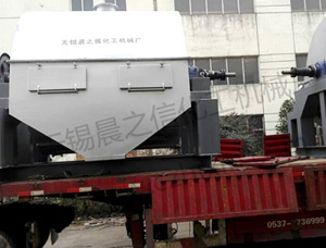 冷凝结晶切片机(装车)